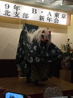 """""""葛飾北支部新年会"""""""