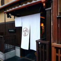 京都へ遠足です♪
