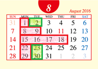 夏休み計画はたてました?