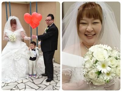 happy wedding ♪