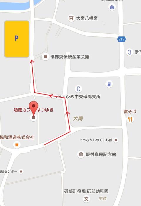 砥部町駐車場