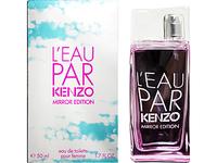香水激安通販 ケンゾー レディース香水 ローパケンゾーミラー