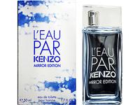 香水激安通販 ケンゾー メンズ香水 ローパケンゾーミラープールオム
