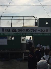安ウイングス  西日本大会にて…