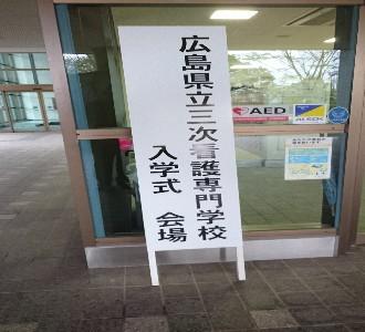 入学式…にて