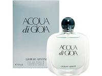 香水激安 香水通販 人気ジョルジオアルマーニ レディース アクアディジョイア