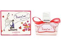 香水激安通販 人気 ランバン マリーミーラブエディション レディース香水
