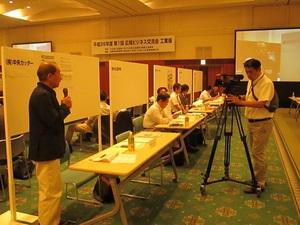 平成26年度第1回広域ビジネス交流会③