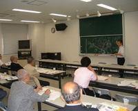 東京都大田区工業の現状と課題
