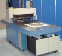 三軸制御自動打抜&切断機の特徴/切断機メーカー㈱中央カッター