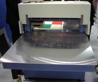 直線刃使用による折り曲げ線入れ等加工/切断機メーカー㈱中央カッター