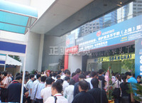 第五回国際スリッター資材設備(上海)展示会開催中