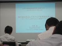 海外進出先としてのアジア新興国を考える経営セミナー参加