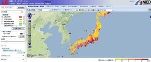 地震ハザードステーションJ-SHIS<br />