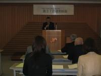 蕨鉄工業協同組合議長の秋山理事長