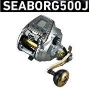 シーボーグ 500J