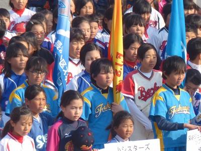 春季全国大会 in小田原①