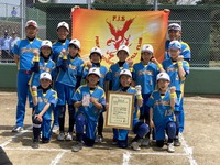 第14回春季全日本小学生女子ソフトボール大会 in 鹿児島