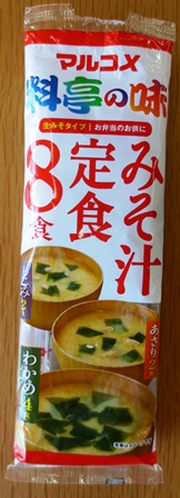 93円(税込100円)