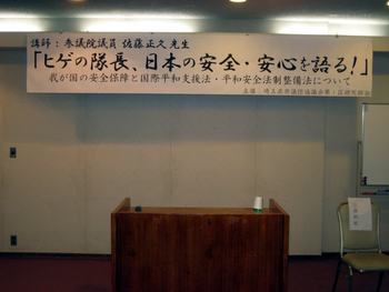 第一区研究部会