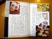 読書のススメ (^O^)/
