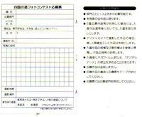イベント・ライブ情報 2014/05/31