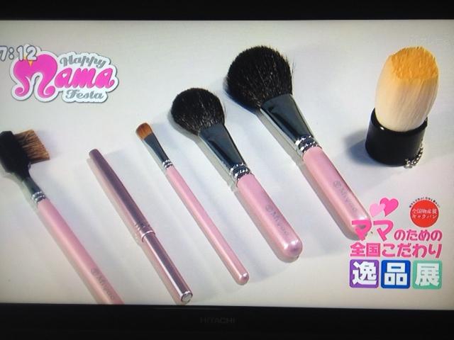 ピンクパールと洗顔ブラシ