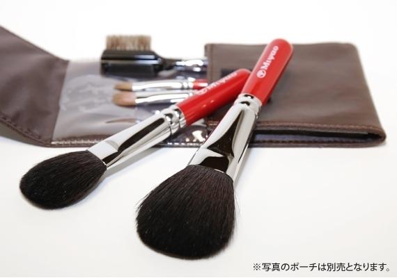 【送料無料】携帯用メイクブラシ5本セット≪レッドパール≫熊野化粧筆セット