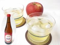 黒酢・りんご・はちみつの3つの健康成分入り