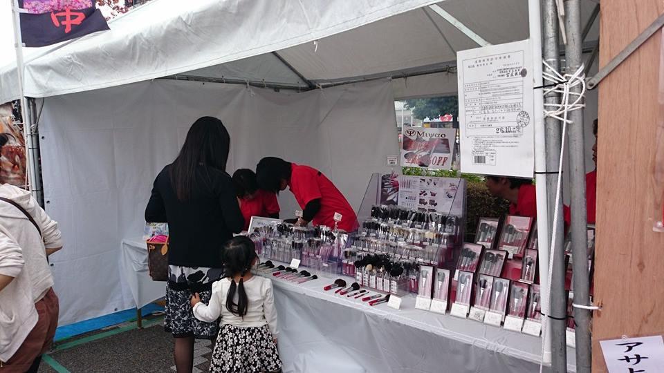 熊野化粧筆・メイクブラシの製造・直販|癒しの熊野化粧筆 宮尾