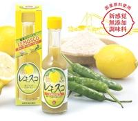 新感覚!レモン風味のスパイス『レモスコ』