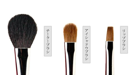 熊野化粧筆 携帯用3本セット 新色ホワイトパール NO.5