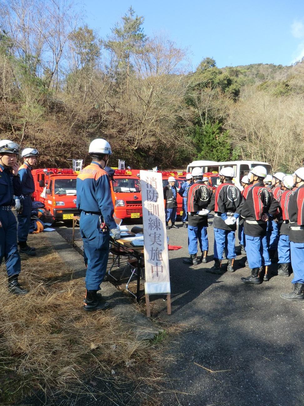 消防 林野火災訓練