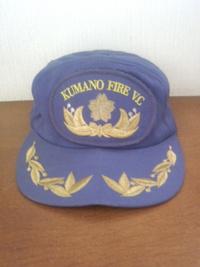 熊野町消防団