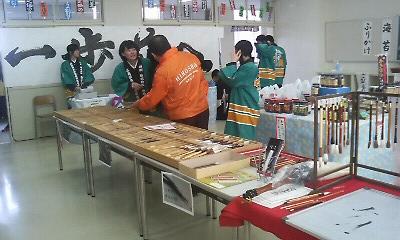 伝統的熊野筆