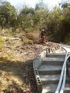 林野火災 分機をかまして、2放水