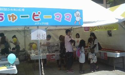 FF 熊野化粧筆を販売