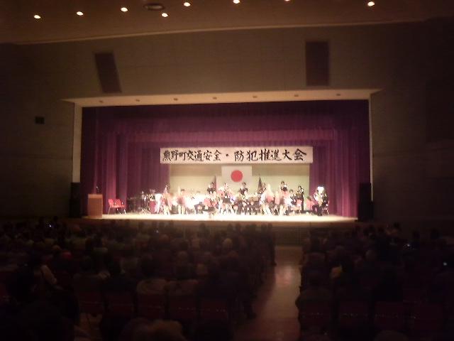広島県警察音楽隊演奏・カラーガード演技