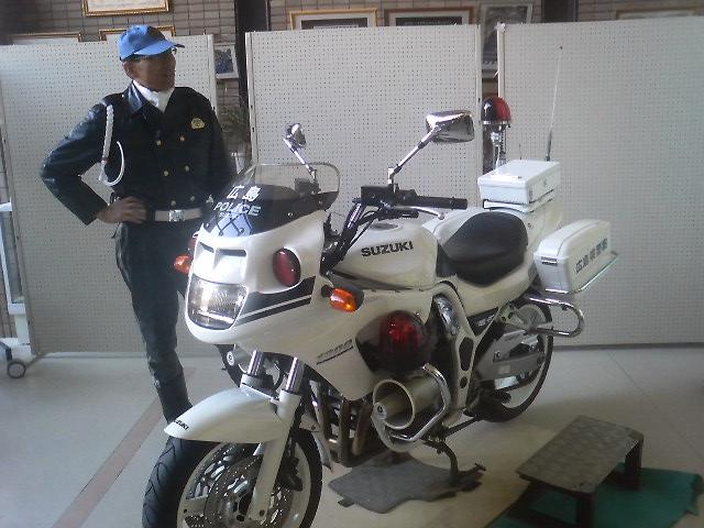 白バイ 海田警察