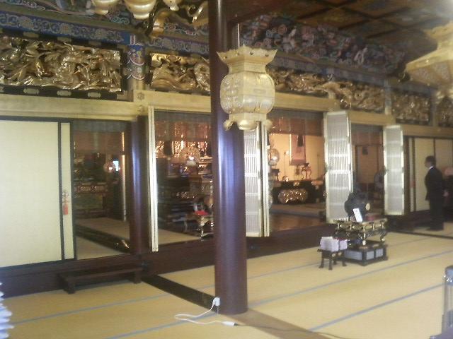熊野・光教坊