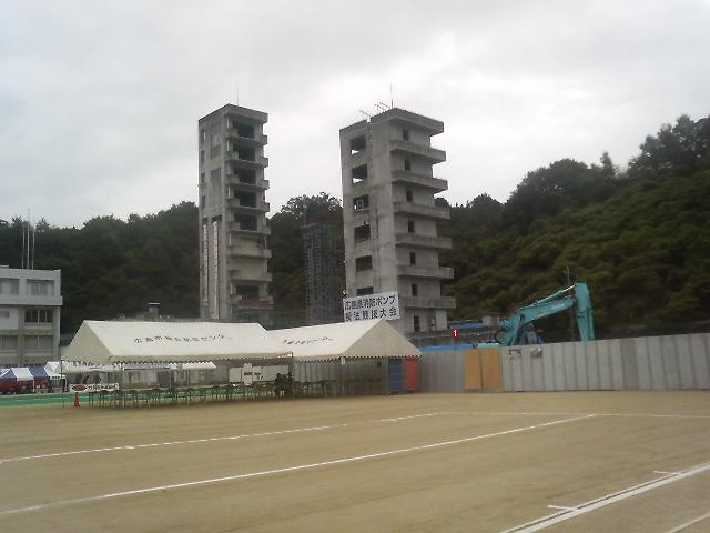 広島県消防学校