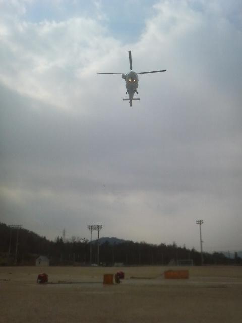 広島市消防ヘリコプターの飛来