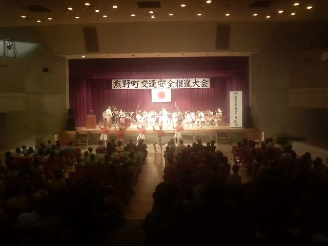 広島県警察音楽隊