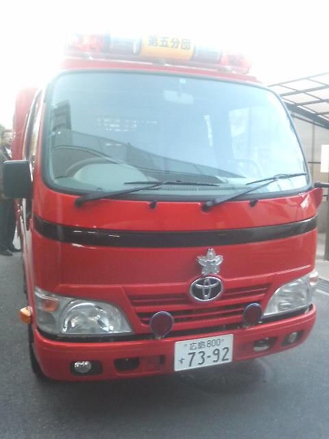 新消防自動車