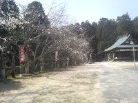 熊野町・榊山神社