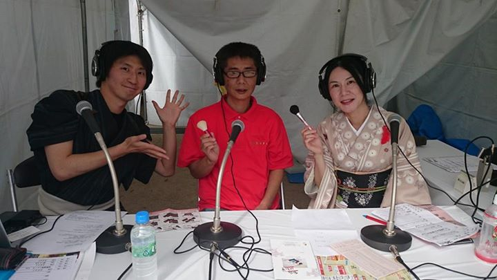 FM東広島 熊野筆職人 生出演