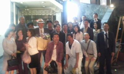 熊野高校 同級会