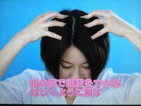 ヘッドスパでつや髪&リフトアップ
