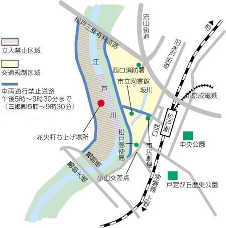 松戸花火大会イン2007 本日8/4日ですよ~