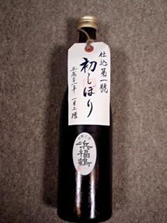 浜福鶴銘醸さんの初しぼりと柚子日和